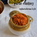 dry garlic chutney recipe | how to make maharashtrian style garlic chutney,vadapav chutney recipe
