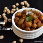 peshawari-chana-priyascurryantion