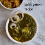 palak-paneer-priyascurrynation