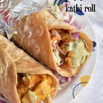kathi-roll-priyascurrynation